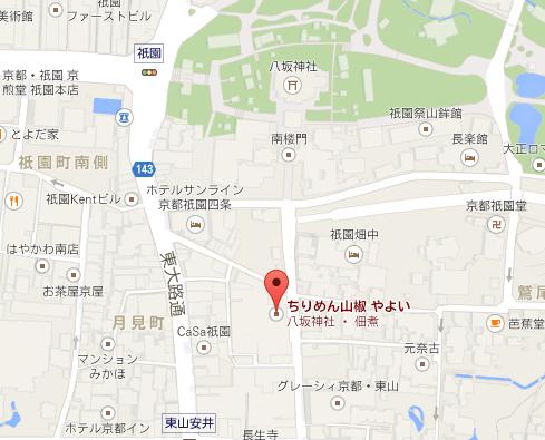 ちりめん山椒 やよい   Google マップ