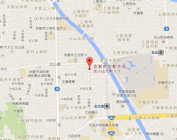 京都府京都市北区小山元町53   Google マップ