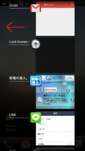 Screenshot_2014-11-09-07-13-10