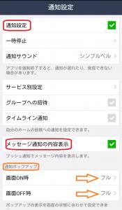 Screenshot_2014-12-08-20-05-19