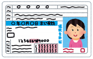 menkyo_blue-300x191
