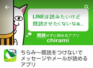 Screenshot_2015-01-11-09-01-06