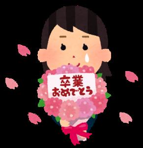 sotsugyou_omedetou_girl-291x300