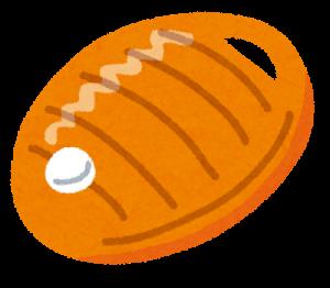 yutanpo-300x262