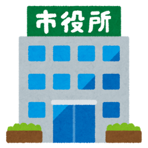 building_shiyakusyo-300x300