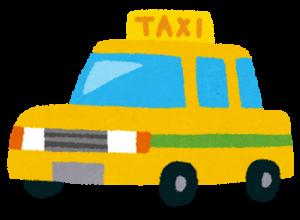 car_taxi-300x220