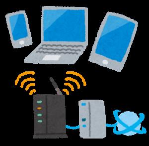 computer_wireless-300x293