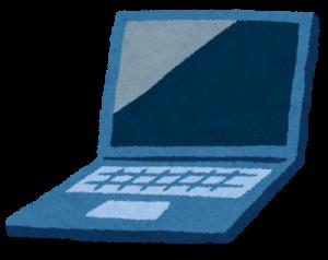 kaden_laptop-300x238